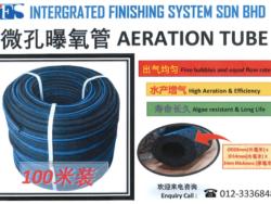 AERATION TUBE
